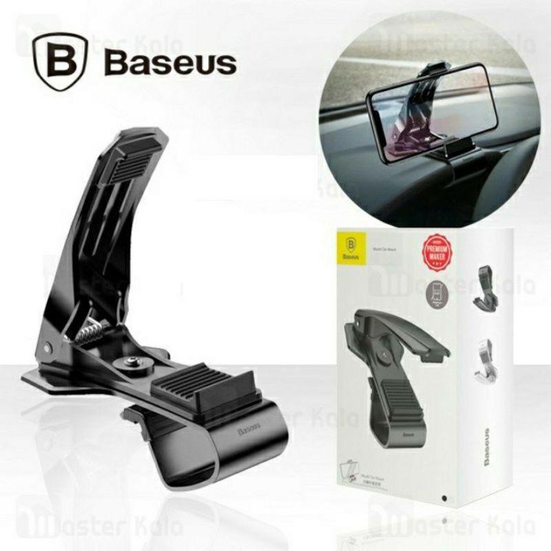 Giá đỡ điện thoại - Kẹp điện thoại nhãn hiệu Baseus gắn taplo ô tô SUDZ-01