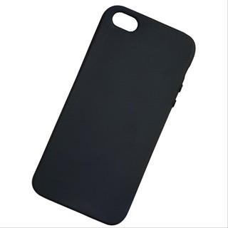 Ốp Silicon Dẻo Đen Nhám Iphone Chống Vân Tay – Sang Trọng Cho Iphone 5/6/6Plus/7/7Plus/8/8Plus/X
