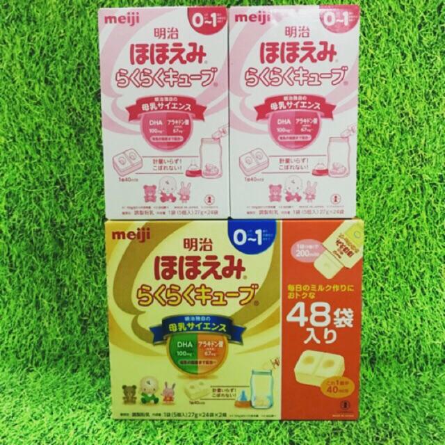 Sữa bột Meiji 24 thanh số 0 (28g x 24) hsd 11/2019 - 2698002 , 90249929 , 322_90249929 , 550000 , Sua-bot-Meiji-24-thanh-so-0-28g-x-24-hsd-11-2019-322_90249929 , shopee.vn , Sữa bột Meiji 24 thanh số 0 (28g x 24) hsd 11/2019
