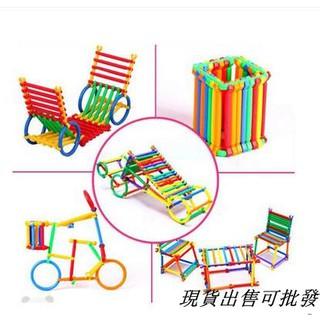 bộ đồ chơi giáo dục dành cho trẻ