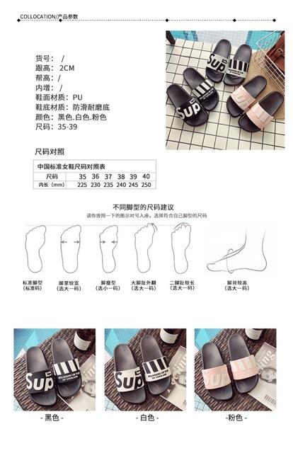 Dép nhựa cao su dẻo quai ngang supreme (hàng loại 1)