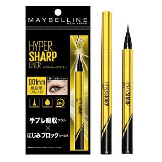 Bút Kẻ Mắt Nước Sắc Mảnh Không Trôi Maybelline Hyper Sharp Liner