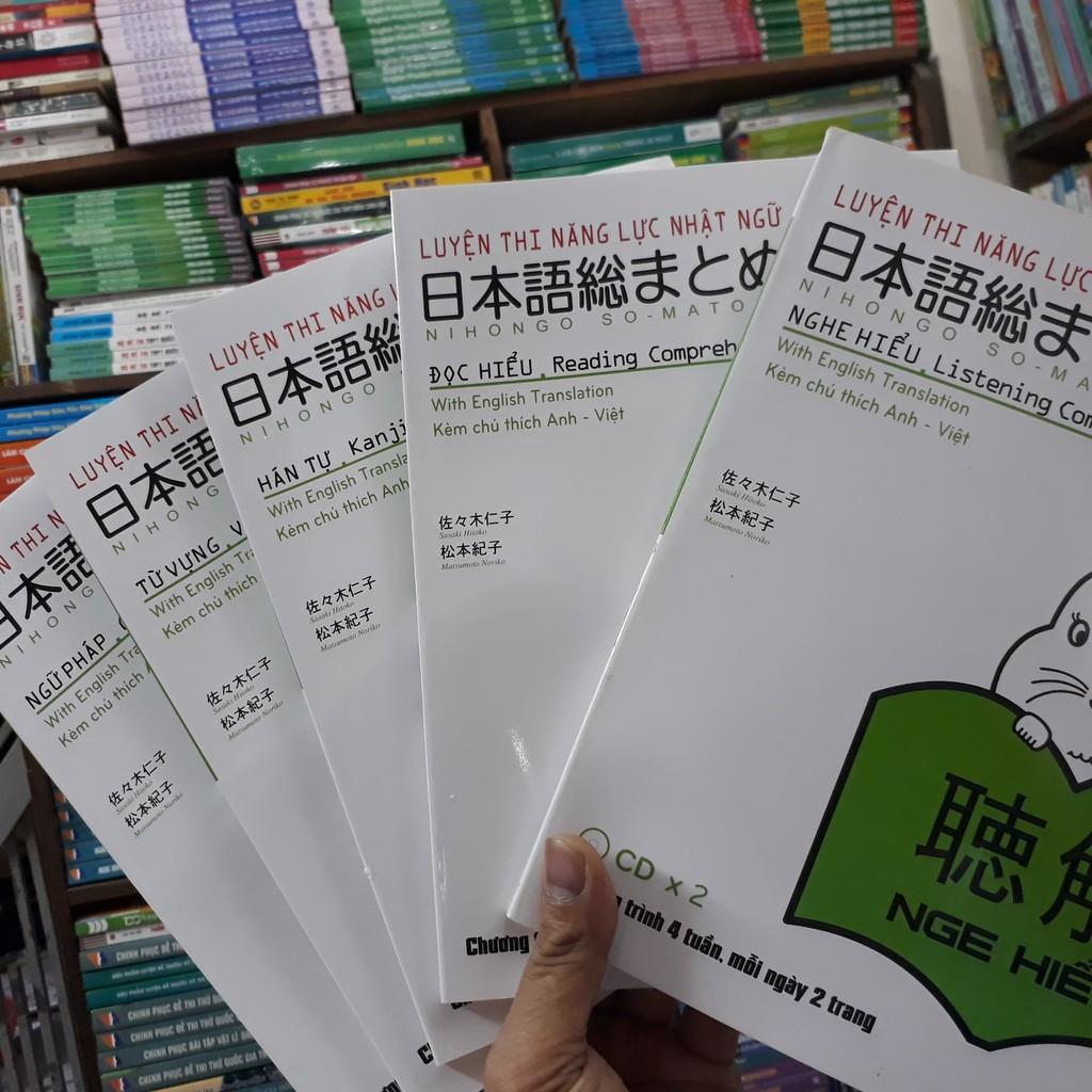 Bộ sách tiếng nhật Somatome N3, Look and Learn, Bản dịch và