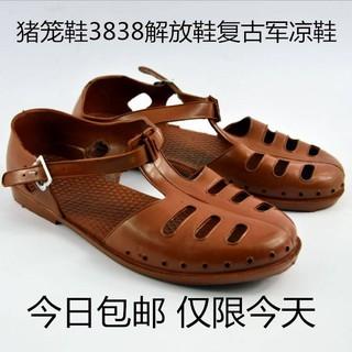 Giày Thể Thao Phong Cách Retro Cho Nam