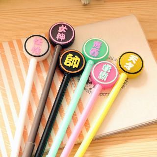 Study Pa Wayward Personality Cartoon Moli Neutral Pen Black Stiff-haired Writing Brush Signature Pen Stationery