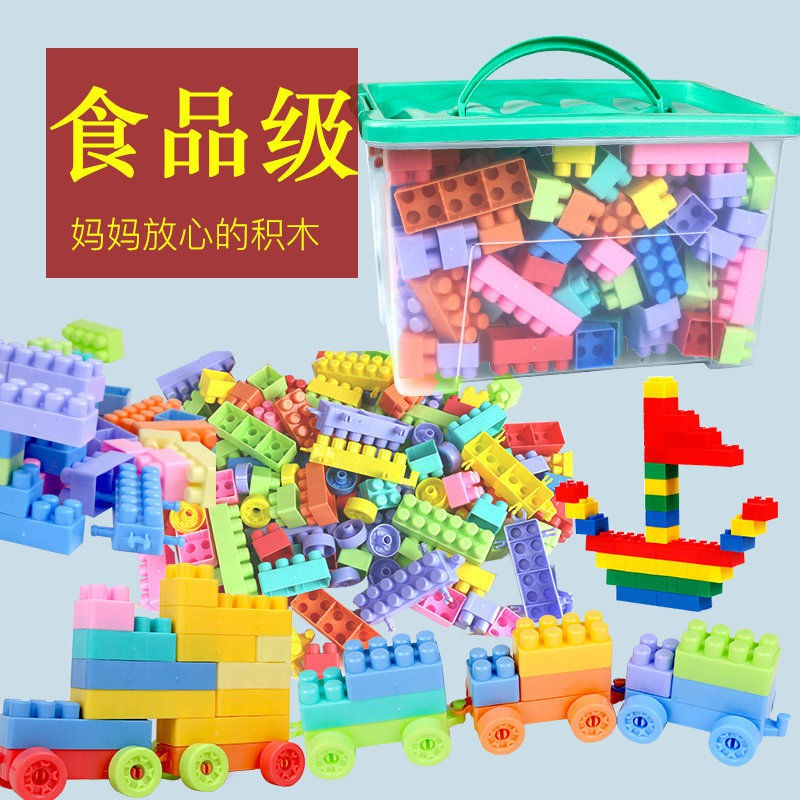 【happylife】Large-sized building block toys, children's assembling puzzle, little boys and girls assembling, early education, enlightenment, intellectual development [Posted on February...