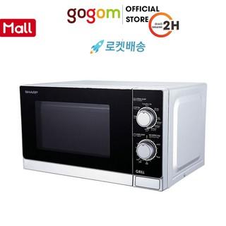 Lò vi sóng SHARP R-G222VN-S 20 lítVIS010IME06 GOGOM-1005 thumbnail