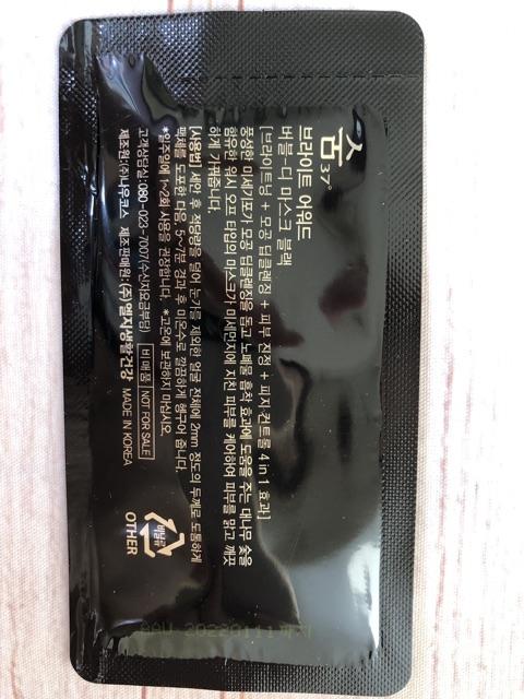 Mặt Nạ Thải Độc Sum Hàn Quốc-Mask Sủi Bọt Hút Chì