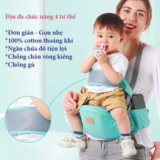 Địu ngồi cho bé, địu em bé thiết kế tối giản, thoáng mát, dễ sử dụng BBShine SS012 thumbnail