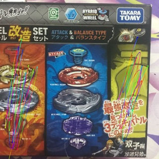 Con quay Metal Fight Beyblade Storm Aquario M145Q