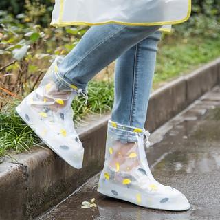 Bọc giày đi mưa PKTT13 thumbnail