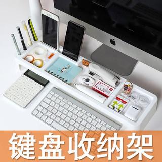 Máy tính để bàn văn phòng Hộp lưu trữ Bàn phím đơn giản Khung lưu trữ Nhựa Debris Hoàn thiện Hộp Máy tính Tăng khung thumbnail
