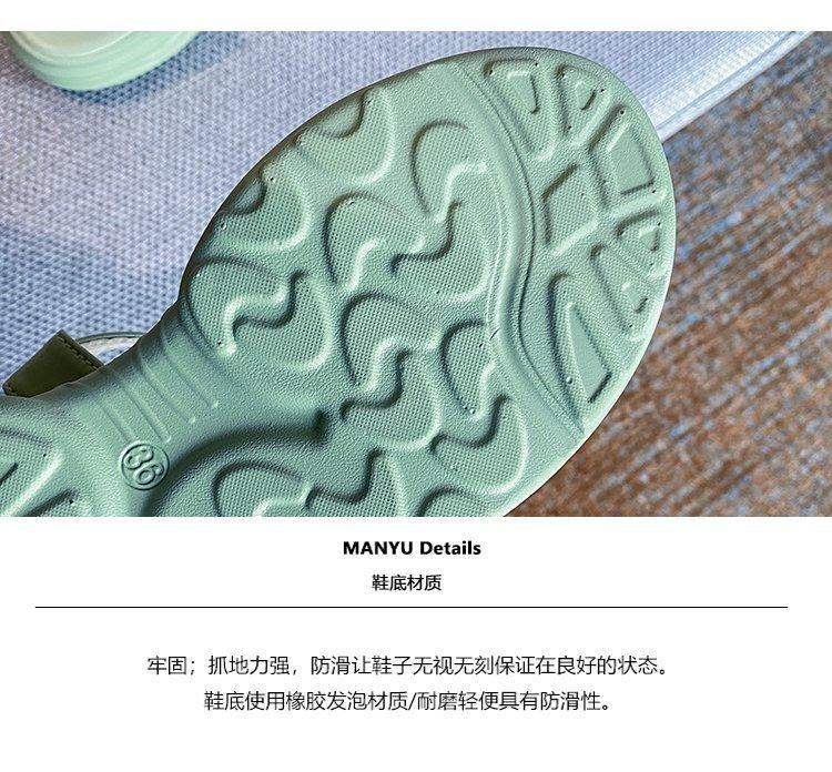 Xăng đan Thời Trang Hàn Cho Nữ