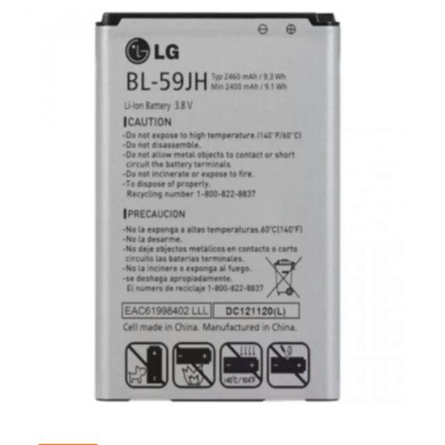pin dành cho LG 59JH - 3581993 , 1209392259 , 322_1209392259 , 219000 , pin-danh-cho-LG-59JH-322_1209392259 , shopee.vn , pin dành cho LG 59JH