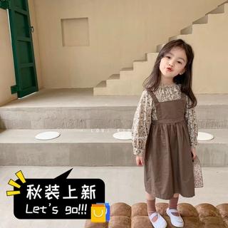 Đầm hoa phong cách Hàn Quốc thời trang xinh xắn cho bé gái