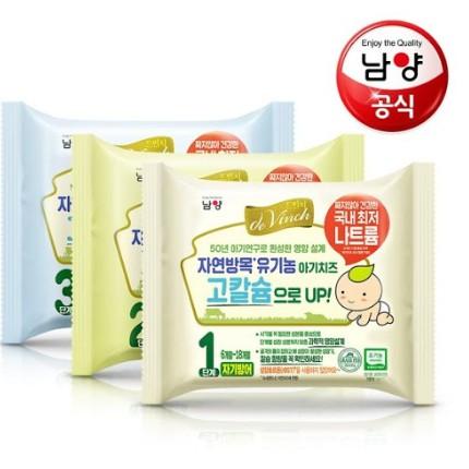 [Mã FMCGEXC hoàn 8% xu đơn 250K] Phô mai tách muối Hàn Quốc ăn dặm cho bé (có đá khô bảo quản)