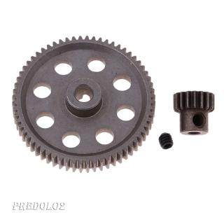 1/10 Scale RC Truck Buggy 64T 17T Differential Main Gear Motor for HSP 94111