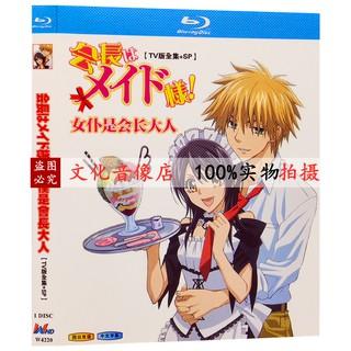 💖Tranh Treo Tường Hình Cô Hầu Gái Anime Độc Đáo Ấn Tượng 1080P