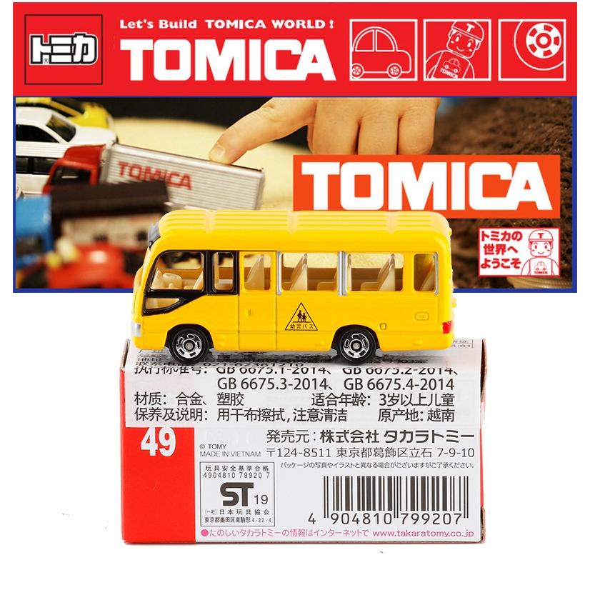 Mô Hình Xe Ô Tô Toyota Tsum Tsum Tsum Tỉ Lệ 1 / 89 Cao Cấp