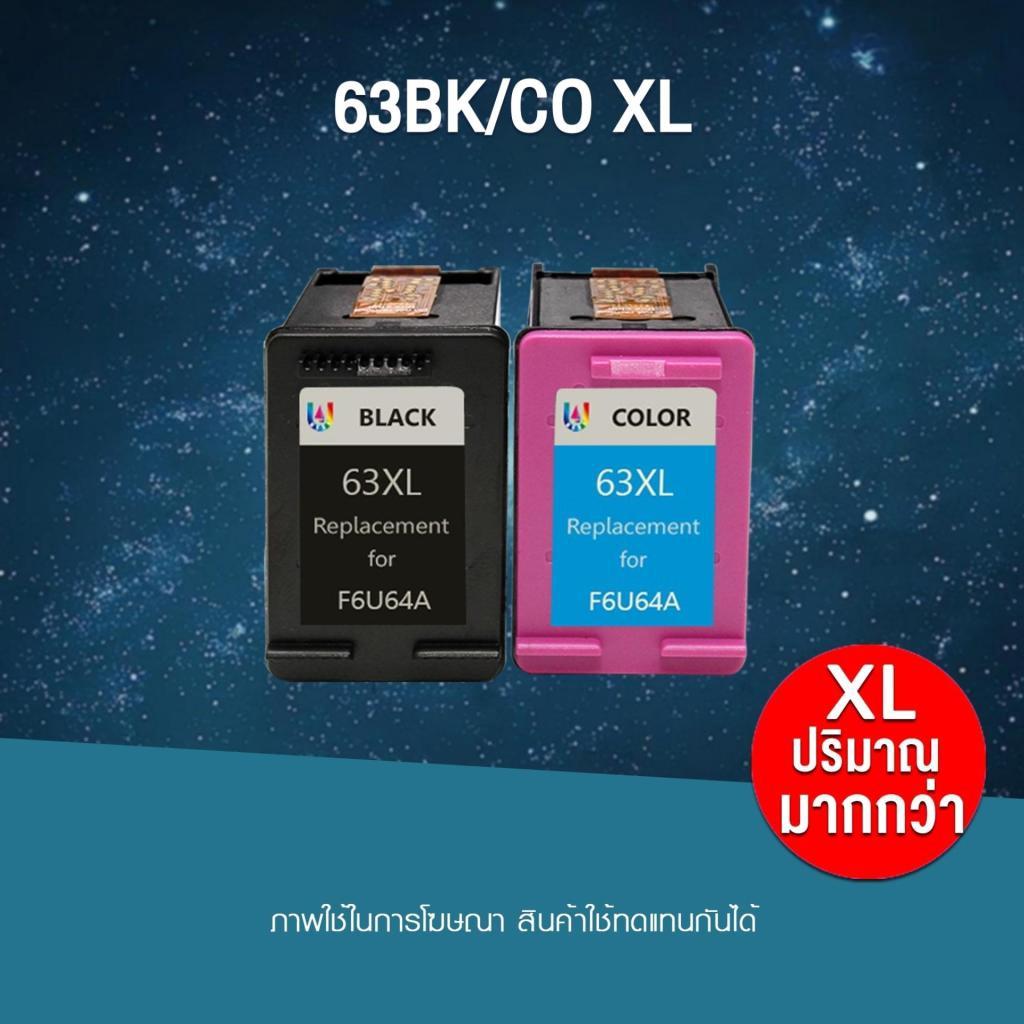 Printer Scanner Pritop Ink ตลับหมึก สำหรับ HP 633BK3CO3XL For Printer HP DeskJet 1112130132630632rinter Scanner Pritop I