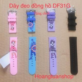 Dây đeo đồng hồ thông minh trẻ em silicol đủ mầu DF31G thumbnail