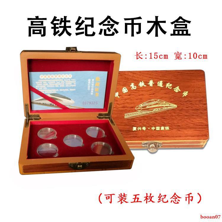 คอลเลกชันกล่อง 5 ชิ้น 27 mm ขนาดเล็กรอบกล่อง 10 เหรียญเก็บกล่องไม้