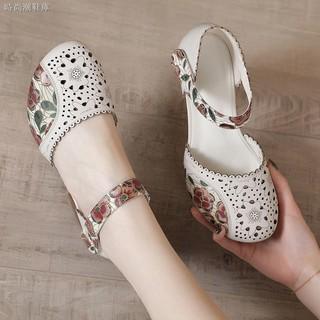 Giày Sandal Da Đế Mềm Phong Cách Retro Cho Nữ