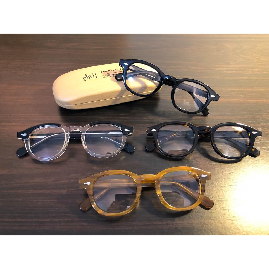 SELF แว่นตา รุ่น SA38 👓 ส่งฟรี 🚚 [ พรีเมี่ยม วินเทจ ทนทาน]