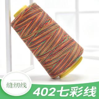 Bộ 402 Chỉ May Nhiều Màu