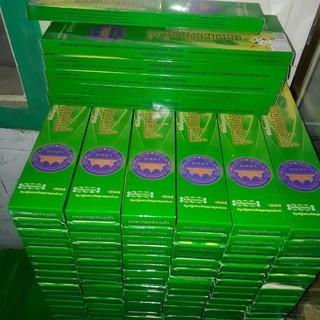 Combo 100 hộp nhang muỗi cây Campuchia