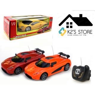 Ô tô đồ chơi điều khiển từ xa 2 chiều cho bé, mô hình mô phòng siêu xe 1: 24