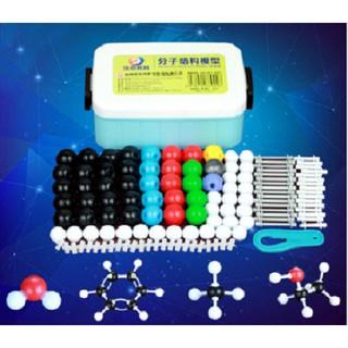 Mô hình lắp ghép phân tử hóa học dạng đặc – 150 chi tiết