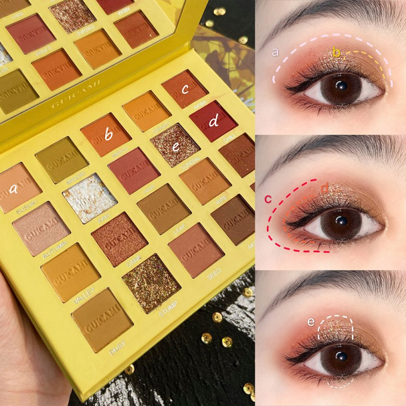 GUICAMI Ginkgo 20 Color Eyeshadow Palette