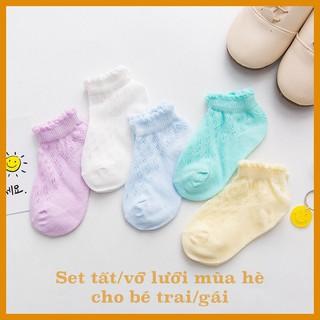 Set 5 đôi vớ/tất lưới cho bé