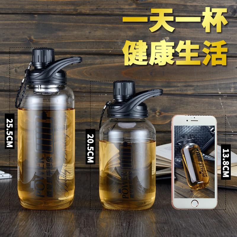 cốc thủy tinh lọc trà dung tích 2000ml 1000ml
