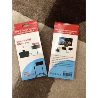 Cáp USB nối dock cho Nintendo Switch