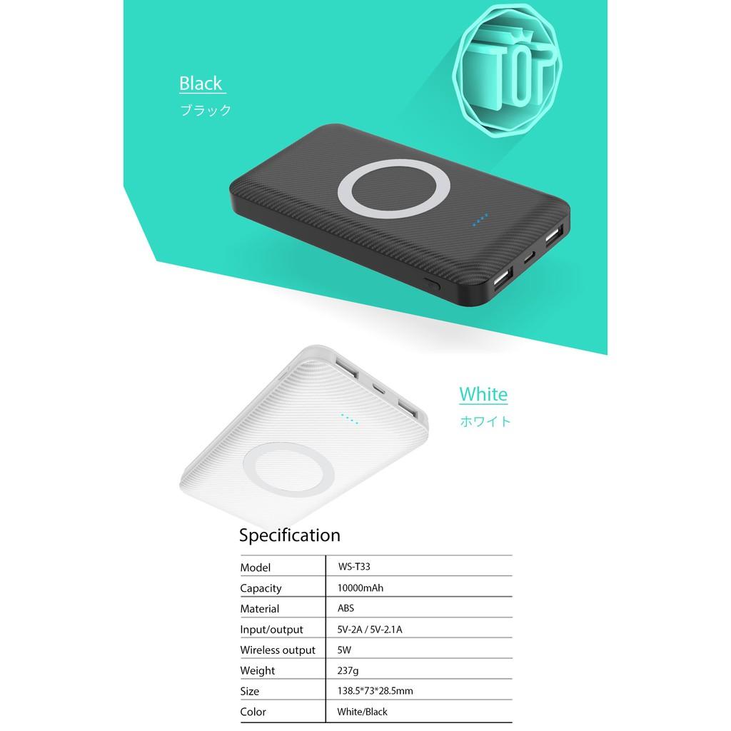 Pin sạc dự phòng không dây IBESKY WS-T33 10000mAh siêu mỏng, 2 cổng sạc -  Hàng chính hãng | Shopee Việt Nam