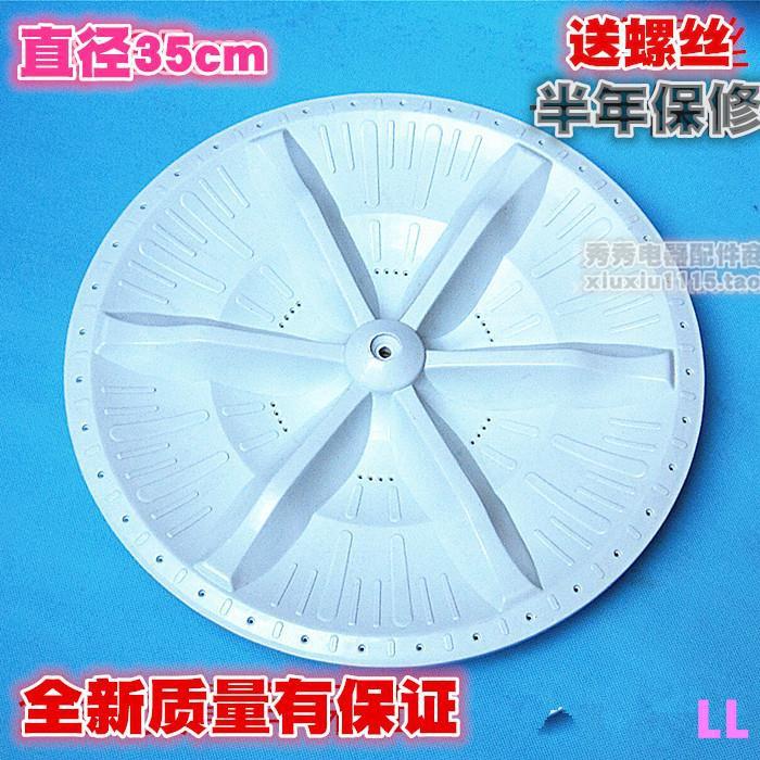 máy giặt hình tròn xqb46w 400w x qb46-w400u