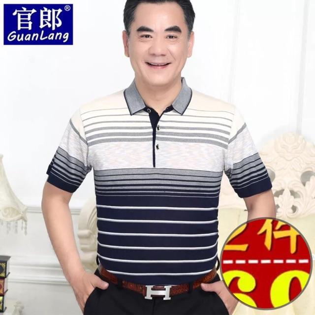 Áo phông cho bố (oder 5-7 ngày)