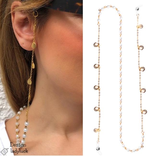 Chic Eyeglasses Chain Pearl Shell Decoration Sweet Style Eyeglasses Antiskid Chain