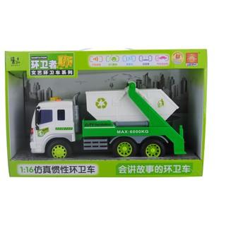 Xe ô tô chở rác có thùng lật mô hình đồ chơi tỉ lệ 1:16 có âm thanh và đèn