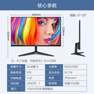 Màn hình AOC ips siêu mỏng 24 inch LCD độ nét cao HDMI NON-27 32 thumbnail