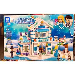 (Ảnh thật) LEGO friend Lâu Đài Công Chúa Hoàng Tử (393 mảnh) phim hoạt hình NGƯỜI ĐẸP và QUÁI VẬT
