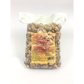 Hạt Điều Rang Muối Vỏ Lụa Bình Phước Loại 1 Túi 0,5kg thumbnail