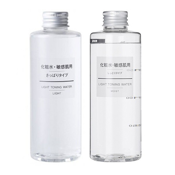 Nước Hoa Hồng Muji Light Toning Water High Moisture Toner - 14181084 , 2267637823 , 322_2267637823 , 210000 , Nuoc-Hoa-Hong-Muji-Light-Toning-Water-High-Moisture-Toner-322_2267637823 , shopee.vn , Nước Hoa Hồng Muji Light Toning Water High Moisture Toner