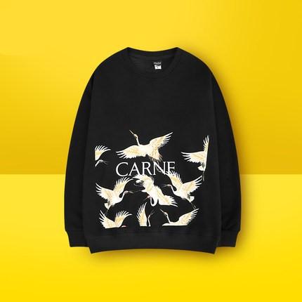 Sweater Carne - GS028