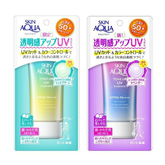 Kem chống nắng kiềm dầu nâng tông Sunplay Skin Aqua Tone Up UV Milk 50g