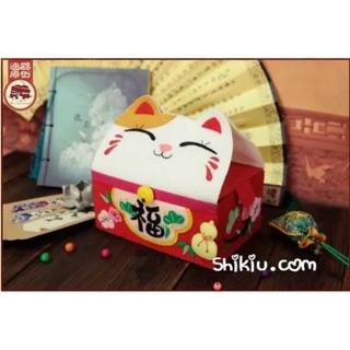 DIY hộp giấy ăn mèo thần tài