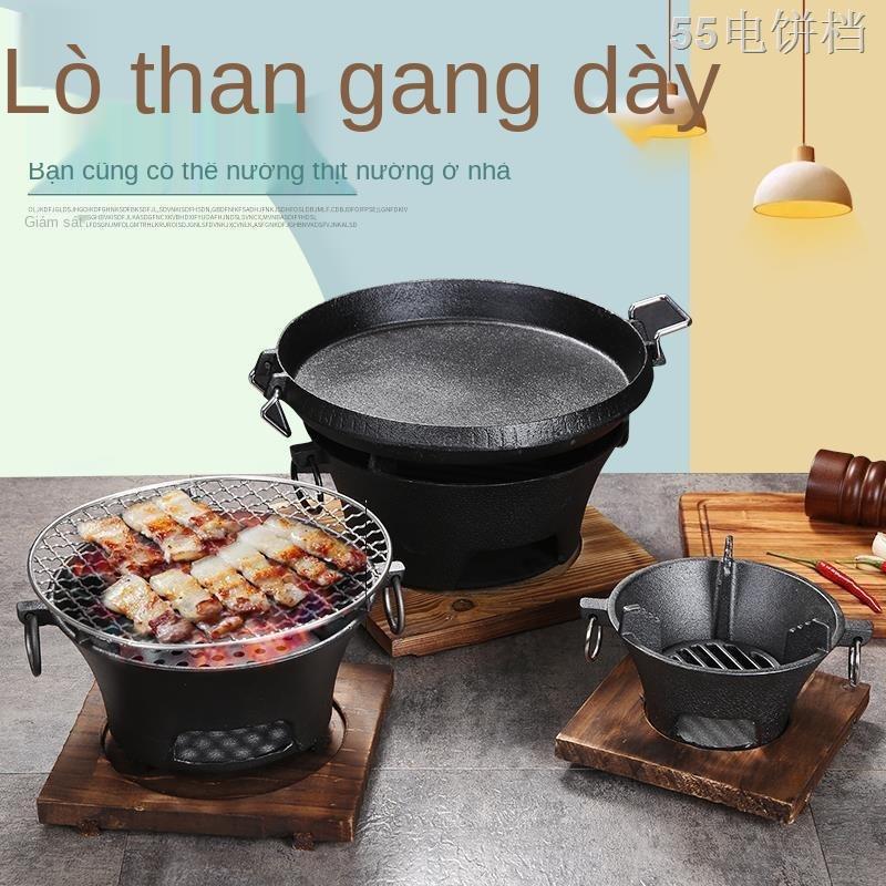 TGang dày bếp than gang bếp nướng gang bếp cồn bếp nướng gia đình bếp nướng khay nướng khay nướng khay nướng