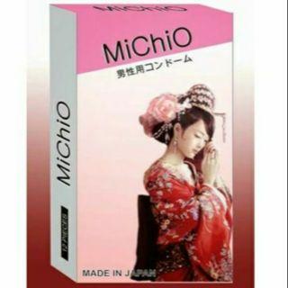 Bao cao su Micho hộp 12 chiếc thumbnail